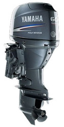 For Sale: Yamaha, Mercury, Honda and Suzuki Outboard engines