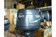 New offer:Outboard Motor engine Yamaha, Honda, Suzuki, Mercury and Gasonl